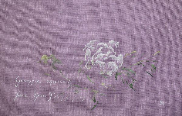 http://sd3.archive-host.com/membres/images/1336321151/fleurs/pivoines/xue/Xue_36.jpg